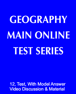 Mains Test Series